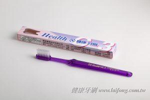 C3 健康保健牙刷